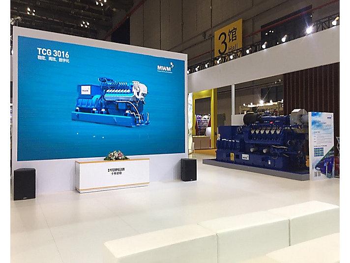 MWM TCGC 2020 generator