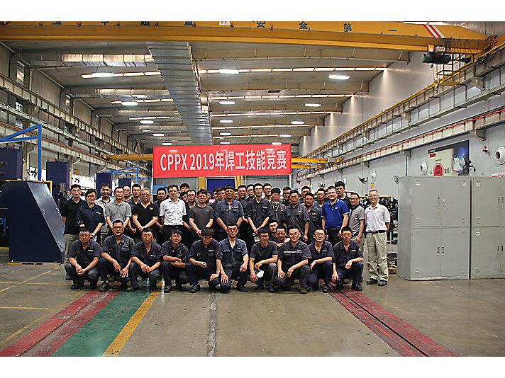 Welding Group