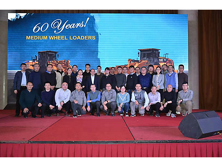 Qingdao Team 60 Year Celebration