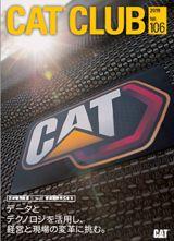 Cat Club 106