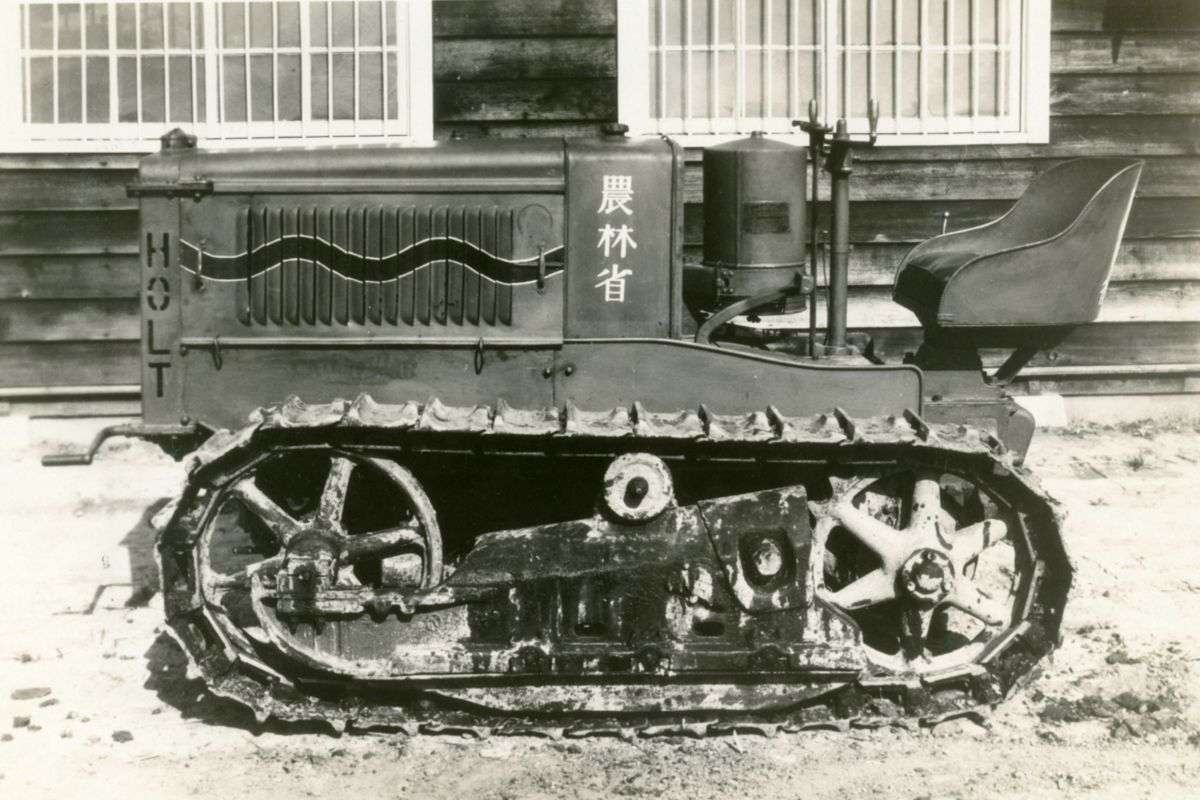 This Holt Caterpillar 2-Ton machine was sold to the Department of Agriculture & Forestry in Tokyo, Japan.