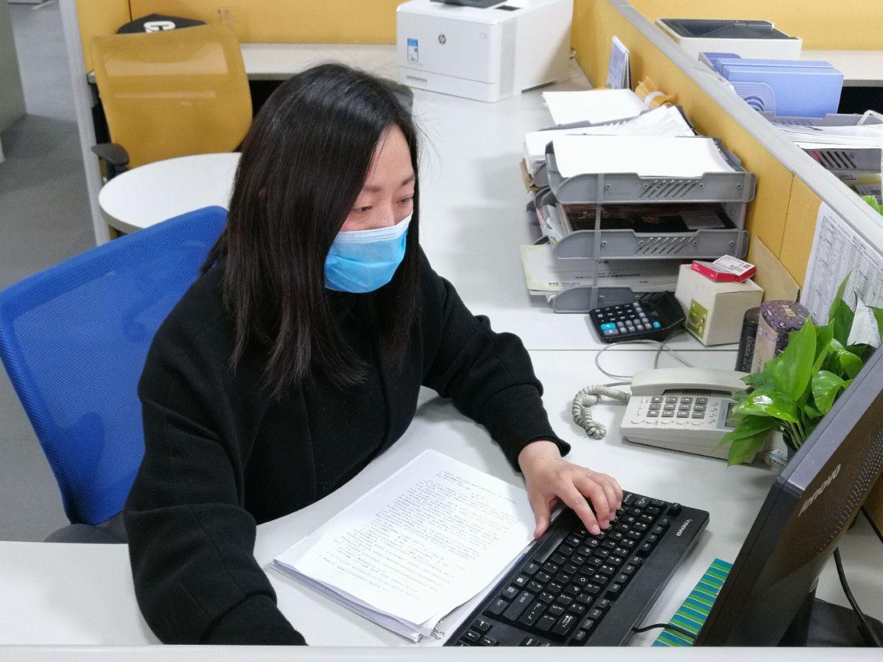 Quan Yi, Nanjing Office, Lei Shing Hong Machinery