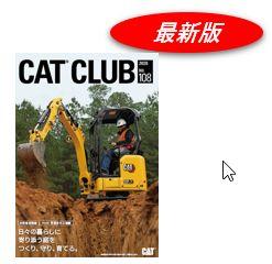 Cat Club 108
