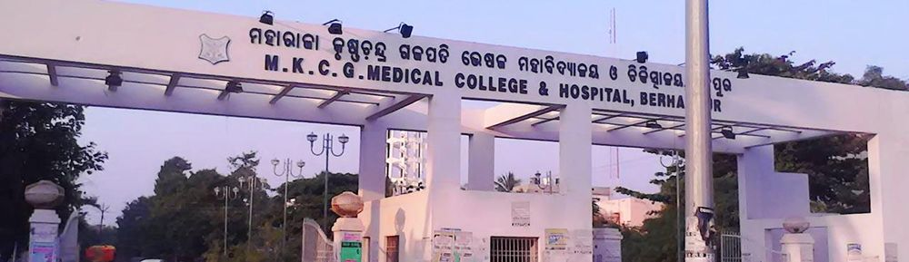 M.K.C.G Medical College and Hospital