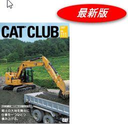 Cat Club 111
