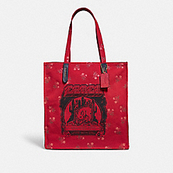 LUNAR NEW YEAR TOTE WITH PIG MOTIF - JASPER/GOLD - COACH 55551