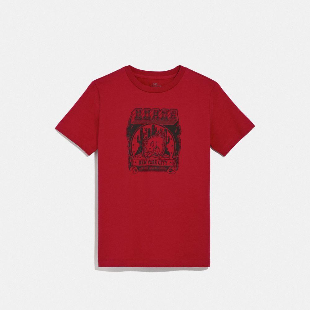 루너 뉴 이어 티셔츠