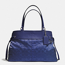 COACH SIGNATURE NYLON DRAWSTRING CARRYALL - SILVER/NAVY - F32702
