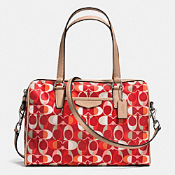 COACH SIGNATURE STRIPE MULTI DREAM C NANCY SATCHEL - SILVER/VERMILLION MULIGHTICOLOR - F33296
