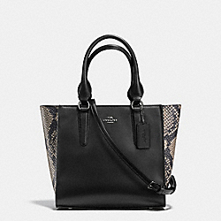 COACH CROSBY CARRYALL 24 IN COLORBLOCK EXOTIC EMBOSSED LEATHER - DARK/BLACK DENIM - F55297