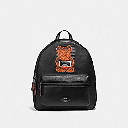 MEDIUM CHARLIE BACKPACK WITH VANDAL GUMMY - BLACK MULTI/BLACK ANTIQUE NICKEL - COACH F76656