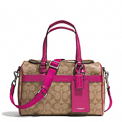 COACH SIGNATURE COATED CANVAS TRAIN CASE - SILVER/KHAKI/RASPBERRY - F77510