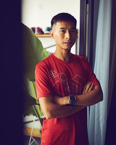 Columbia Montrail athlete Li Kuo.