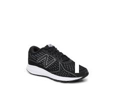New Balance Vazee Rush Boys Youth Running Shoe