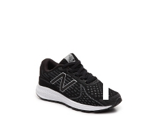 New Balance Vazee Rush Boys Toddler & Youth Running Shoe