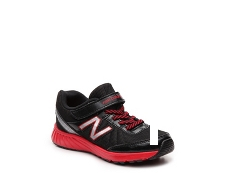 New Balance 330 Boys Toddler & Youth Sneaker