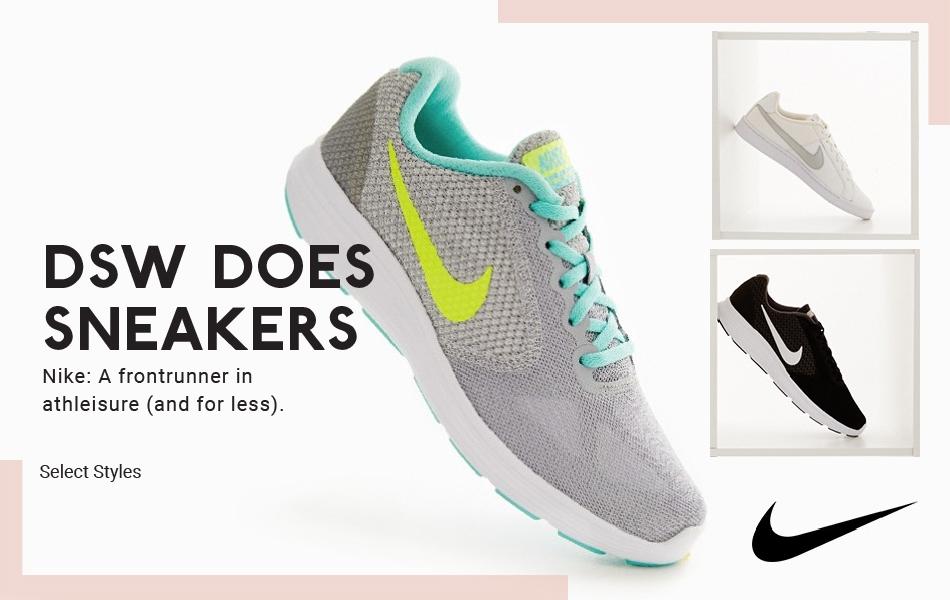 מבצע על מותגי נעלי הספורט המובילים בעולם ב-dsw