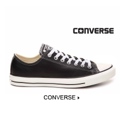 are converse athletic shoes