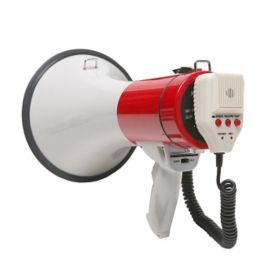 20 Watt Megaphone, M16231