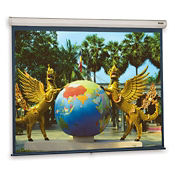 "HDTV Format (16:9) Projection Screen 92"" x 52"", M13077"