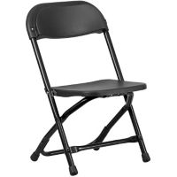 Child-Size Folding Chair for Preschool and Kindergarten, C57794
