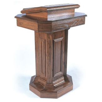"""Lift Lid Pedestal Pulpit - 45""""H, C30138"""