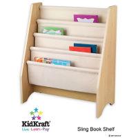 Sling Bookshelf, P30188