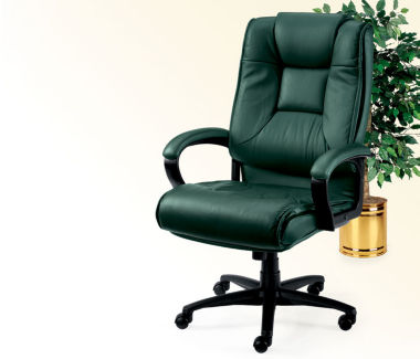 Leather Conference Chair, C80072