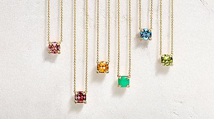 Chatelaine® 18K黄金配彩色宝石吊坠项链。