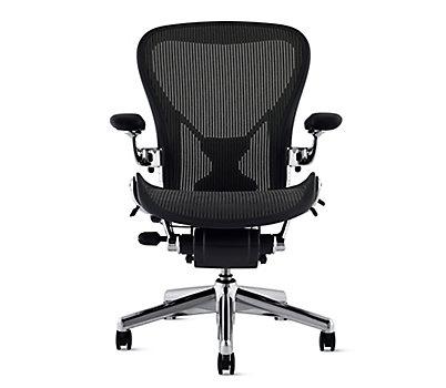 aeron deluxe chair