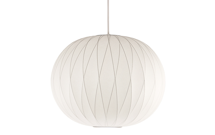 Nelson™ Crisscross Ball Pendant Lamp