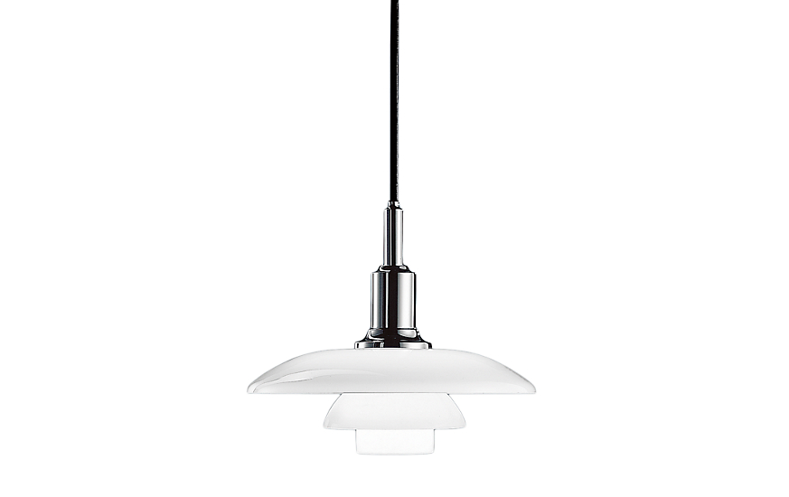 Ph5 pendant lamp design within reach ph 32 pendant lamp aloadofball Choice Image