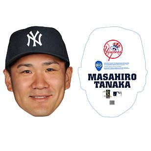 Masahiro Tanaka Big Head
