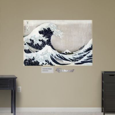 Amida Waterfall on the Kiso Highway by Katsushika Hokusai Fathead Wall Decal