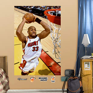 Alonzo Mourning Mural