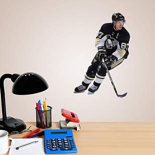 Sidney Crosby Teammate