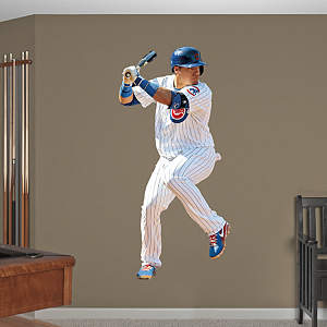 Vinyl Mural Wall Decal of Javier Baez