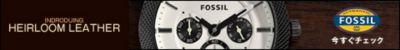 フォッシル公式サイト | ウォッチ, ハンドバッグ, ウォレット, ジュエリー, アクセサリー, ギフト