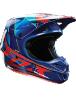 V1 Radeon Helmet