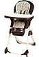 DuoDiner™ Highchair