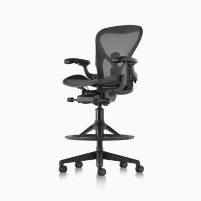 Aeron Stool Counter Height