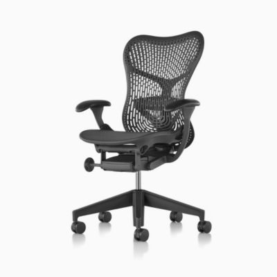 an ergonomic office chair to