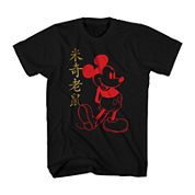 Disney Mickey Mouse Chinese New Year Short-Sleeve T-Shirt