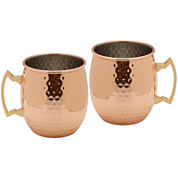 Towle® Set of 2 Hammered Copper-Plated Moscow Mule Mugs