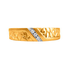 Mens Diamond-Accent 14K Yellow Gold Nugget Wedding Band