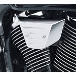 Suzuki Genuine Accessories Billet Pulse-Air Valve Cover - Cruiser Engine Parts and Accessories