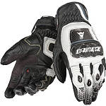 Dainese Druids S-ST Gloves - SIDI Shorty Motorcycle Gloves
