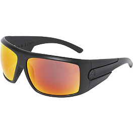 Dragon Shield Sunglasses - Dragon Brigade Sunglasses