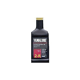 Yamalube 2R Two Stroke Oil - 1 Pint - Yamalube 2R Two Stroke Oil - 1 Quart