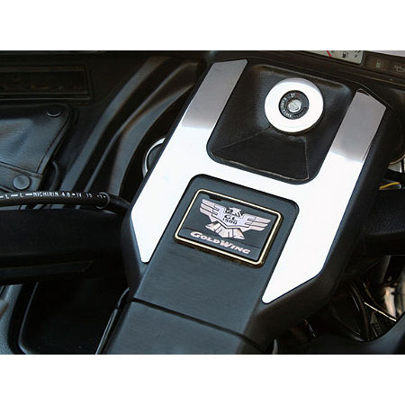 Show Chrome Ignition Switch Cover Set - Main